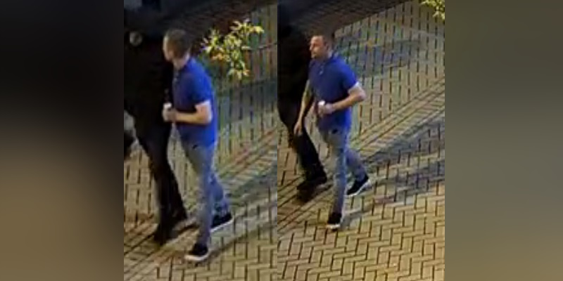 Police appeal after racial abuse